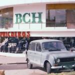 BCH-exterior-entrada