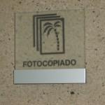Sector Educación - Zona de fotocopiado